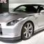 Nissan_GT-R_010
