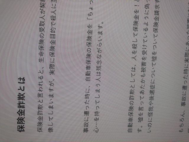IMG_0574